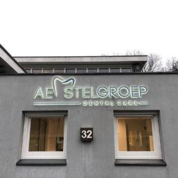 Gevelreclame_Aemstelgroep_Amstelveen